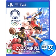 【SONY 索尼】PS4 2020 東京奧運 THE OFFICIAL VIDEO GAME(–中文版)