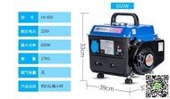 發電機 汽油發電機家用小型迷妳3000w單相220v伏1/3/8kw千瓦便攜戶外微型   mks阿薩布魯