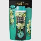 日本版【P&G】幸福寶石芳香粒 香香豆 補充包455ml 綠色翡翠