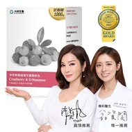 【大研生醫】淨密樂蔓越莓甘露糖粉包(24包)