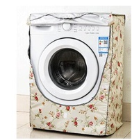 Haier washing machine cover full automatic roller Panasonic Swan universal cover.