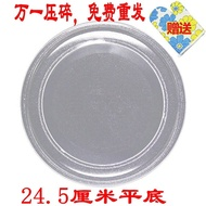 Microwave ovens microwave oven glass tray glass tray tray tray for Galanz, beauty, Panasonic, LG and