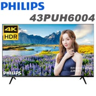 PHILIPS飛利浦 43吋 4K HDR連網液晶顯示器+視訊盒(43PUH6004)