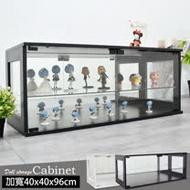 凱堡 加寬 展示櫃40x40x96cm 公仔 收納 模型 展示櫃 櫥櫃 玻璃櫃