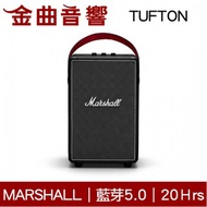 Marshall Tufton 攜帶式喇叭 藍芽 | 金曲音響