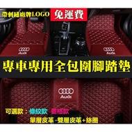全包圍汽車腳踏墊賓士W210 W207 W124 GLK200 GLK260 GLK300 C200踏墊 腳墊後箱墊
