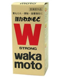 300片強有力的wakamoto drugpure