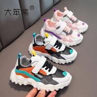 ZANRA รองเท้าคัชชูเด็ก ฤดูใบไม้ผลิและฤดูร้อนเย็บกลวงพื้นรองเท้าตาข่ายนุ่มนักเรียนสบาย ๆ สไตล์เกาหลีระบายอากาศกันลื่นชายและหญิงรองเท้าเด็กรองเท้าอินเทรนด์ รองเท้าคัชชูเด็กผู้หญิง