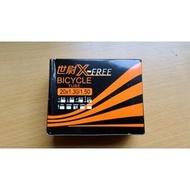 (48MM)全新X-FREE 內胎20X1.3/1.5 (48MM)法嘴 20X1.5 自行車內胎(法嘴)20X1.35