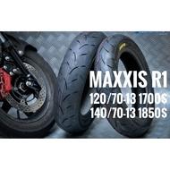 瑪吉斯輪胎 Maxxis R1 120/70-13  140/70-13  13吋輪胎
