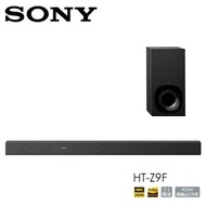 SONY HT-Z9F SOUNDBAR 3.1聲道 單件式環繞音響 公司貨 (歡迎聊聊議價)