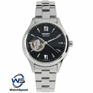 Orient RA-AG0021B10B Classic Open Heart Automatic Women's Watch(Silver)