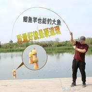 釣魚竿 日本進口碳素鯽魚竿4.5/6.3/5.4米魚竿手竿超輕超細釣魚竿台釣竿