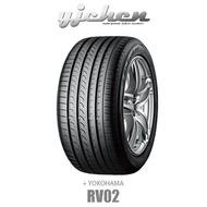 《大台北》億成汽車輪胎量販中心-橫濱輪胎 RV02 215/55R18