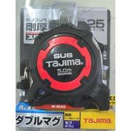 日本 TAJIMA 田島 剛厚不鏽鋼捲尺 GASFGSLWM25-50 公分 5.0米 強磁 快拆腰扣