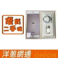 IPhone 8 Plus 64G 金 (二手機) 手機 空機 攜碼 洋蔥網通