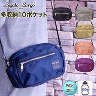 (現貨)日本 Legato Largo新款 10口袋 多夾層 多功能 側背包 手拿包 多口袋 圓頭包 背包