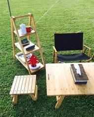《愛露愛玩》 Sweethome 實木摺疊木桌//A型折合收納層架//折疊椅凳