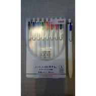 三菱 uni-ball one 鋼珠筆 0.38 8色盒組(多贈同款紫色)