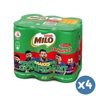 [[Bundle of 24]] Milo Chocolate Malt Can Drink 240ml - Original/Calcium Plus  ***Total 24x240ml