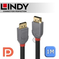 【LINDY 林帝】ANTHRA DisplayPort 1.4版 公 to 公 傳輸線 1m 36481