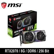 MSI 微星 GeForce RTX 2070 GAMING Z 8G 顯示卡