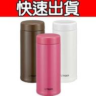 《快速出貨》TIGER 虎牌【MCA-T480-PI】480cc不銹鋼真空杯茶濾網 優質家電