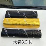 汽車止震板隔音棉小車全車改裝材料四車門輪葉子板輪轂拱通用降噪