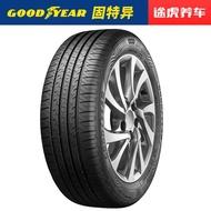 Goodyear Tire Long 195/55R15 85V fit Kaiyue V3 Lingyue Liana POLO