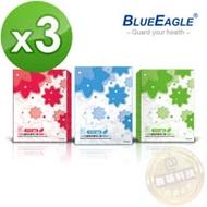 藍鷹牌 台灣製 美妍兒童立體防塵口罩 50入*3盒(寶貝熊圖案)