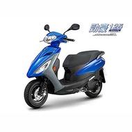 YAMAHA 山葉機車 AXIS-Z 勁豪125 日行燈版 碟煞 7期 -2020年新車灰深藍