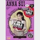 ANNA SUI 時尚特刊:附提袋&收納包組(ROSE PARTY)