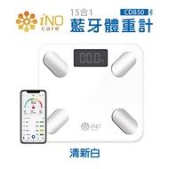 【iNO】15合1健康管理藍芽智慧體重計(清新白)CD850