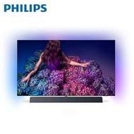 [PHILIPS 飛利浦]65吋 4K智慧連網顯示器+視訊盒 65OLED934【限時加贈Dyson吹風機 HD03 顏色隨機】