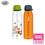 【alfi愛麗飛】不鏽鋼真空保溫瓶0.5L(ISG-050)