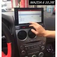 """02~08""""年MAZDA 6 10吋安卓版螢幕主機 WIFI.網路電視.藍芽電話"""