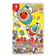 【預購6月】NS 鼓之達人 Nintendo Switch 太鼓達人 繁體中文
