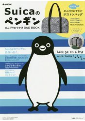 Suica西瓜卡吉祥物企鵝波士頓包特刊附波士頓包
