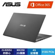 【筆電高興價】ASUS VivoBook X412FL-0031G8265U 星空灰 華碩輕薄筆電+OFFICE 365 /i5-8265U/MX250 2G/4G/512G PCIe/14吋FHD IPS/W10/含原廠包包及滑鼠/ASUS VivoBook 14