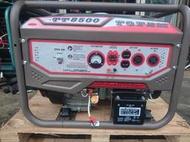 汽油發電機.8500V 110v/220v 電啟動/手動