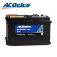ACDelco歐系車專用AGM電瓶S58090AGM