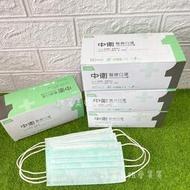 現貨 CSD 中衛口罩 一級綠色口罩 夏天薄款鬆緊式雙鋼印 醫療口罩成人口罩
