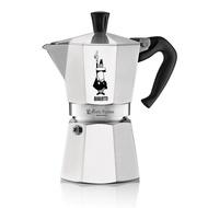 เครื่องชงกาแฟสดเครื่องชงกาแฟอัตโนมัติ เครื่องทำฟองนม Bialetti หม้อต้มกาแฟ moka pot ขนาด 4 Cup รุ่น moka Brikka (Sliver) สะดวก ชงได้ ทันใจ รวดเร็ว จัดส่งทันที มีบริการเก็บเงินปลายทาง