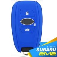 【超值優惠組2件350】16-17 SUBARU LEGACY FORESTER 速霸陸 汽車晶片鑰匙 矽膠套 果凍套