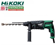 【HIKOKI】贈四溝轉夾頭 DH26PB 四溝 免出力 電動鎚鑽 電鑽 非bosch(HITACHI 更名 HIKOKI)