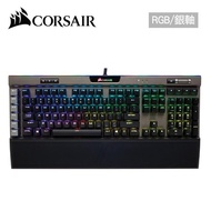 【CORSAIR 海盜船】K95 RGB PLATINUM Cherry MX銀軸 電競鍵盤(機械式)