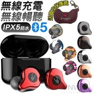 【送保護套】魔宴 Sabbat E12/Ultra 高通 無線耳機 藍芽耳機 藍芽5.0 藍牙耳機 入耳式 現貨 迷彩