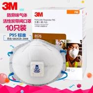 3M口罩8577防塵口罩防霧霾P95防毒有機蒸氣異味活性炭KN95口罩