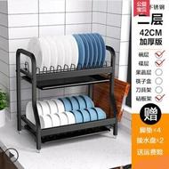 304不銹鋼放碗架瀝水架廚房置物架雙層三層碗碟碗盤收納架晾碗架