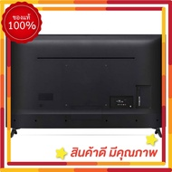 Best Shopping! [1 ชิ้น.] แอลจี คัดสรรอย่างดี UHD 4K สมาร์ททีวี รุ่น 65UM7290PTD ขนาด 65 นิ้ว ลด! แล้วลดอีก นาทีทอง -[ร้าน Kan-Aeng Shop จำหน่าย เครื่องใช้ไฟฟ้าในครัวอื่นๆ ราคาถูก ]